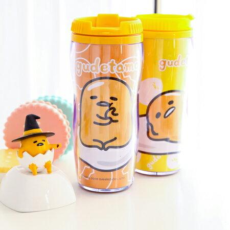 蛋黃哥隨手杯 隨身杯 隨行杯 水杯 杯子 水瓶 三麗鷗 SANRIO~B061886~
