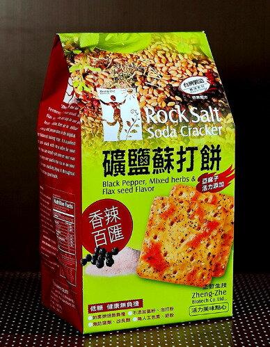正哲礦鹽蘇打餅 - 香辣百匯 6小包裝入 380克 餅乾/蘇打餅/零食