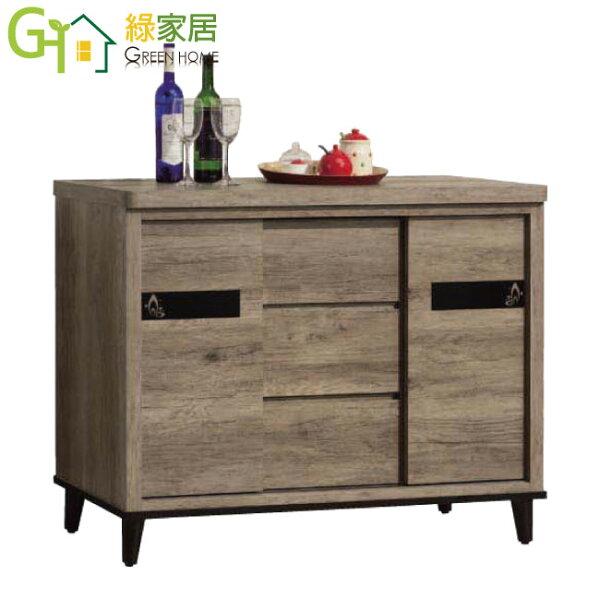【綠家居】瑪拉蒂時尚4尺木紋餐櫃收納櫃