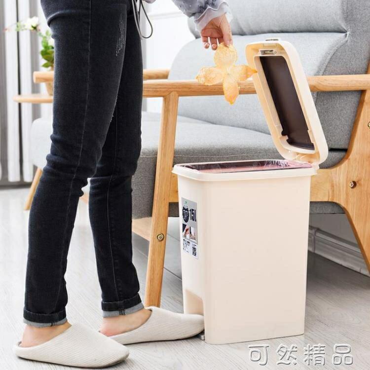 腳踏帶蓋垃圾桶家用有蓋創意圾衛生間客廳分類式廚房廁所腳踩大號 秋冬新品特惠