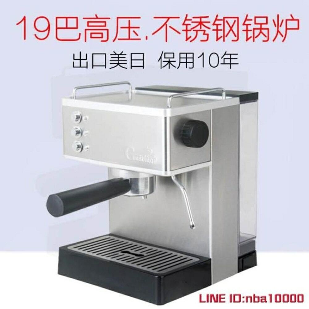 咖啡機Gust意式咖啡機蒸汽不銹鋼鍋爐家用商用全半自動高壓奶泡110v 618年中鉅惠