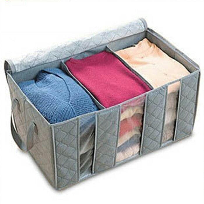 【酷創意】韓版 竹炭可透視三格衣物收納箱整理箱65L 鞋子收納 收納箱袋 另售盥洗包 化妝包  E9