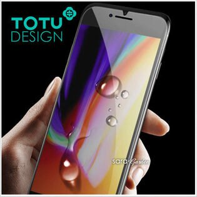 TOTU犀牛家族iPhoneX87Plus鋼化膜保貼鋼化貼贈定位器