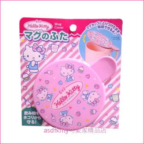 asdfkitty可愛家☆KITTY粉愛心夾式杯蓋-適用直徑8.5公分以下的杯子-日本正版商品