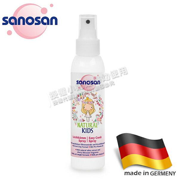 小奶娃婦幼用品:Sanosan珊諾-天然櫻花香柔順髮香噴霧125ml