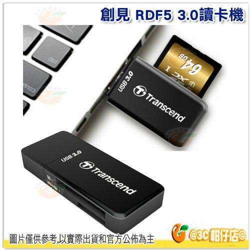 Transcend 創見 F5 讀卡機 3.0 公司貨 RDF5 讀160MB TF SD