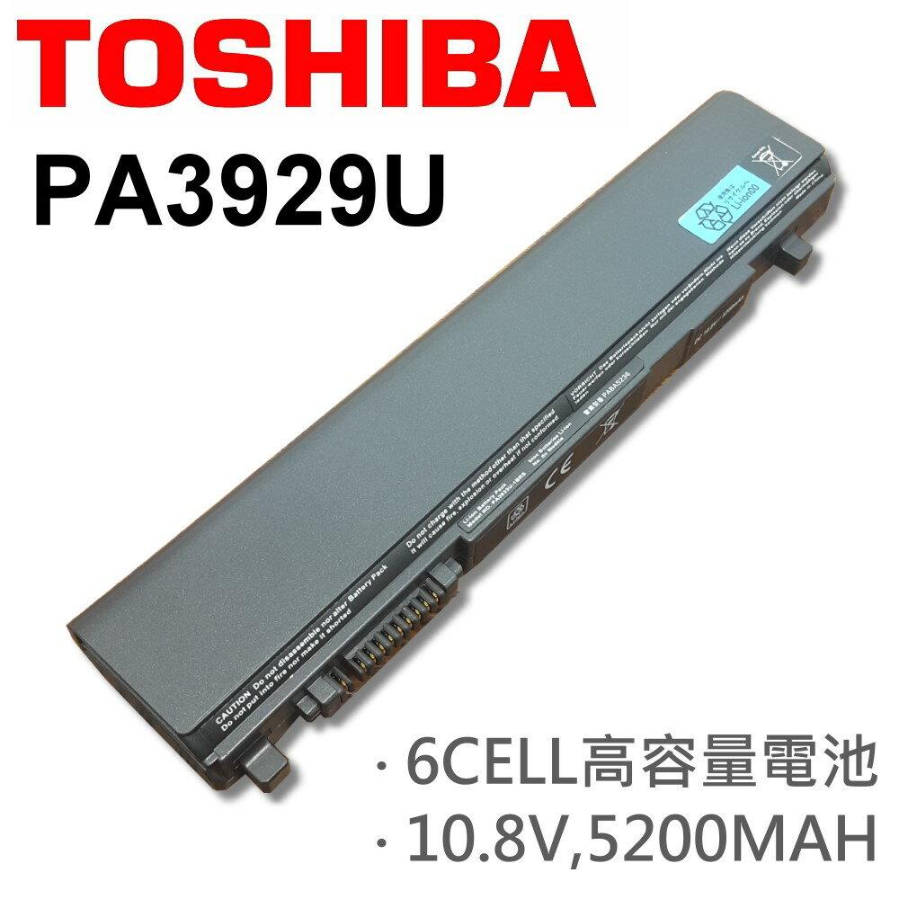 TOSHIBA 6芯 PA3833U 日系電芯 電池 TECRA R700 R840 R700-00F R840-10Q PABAS235 PABAS236 PABAS250 PA3929U PA3931U-1BRS