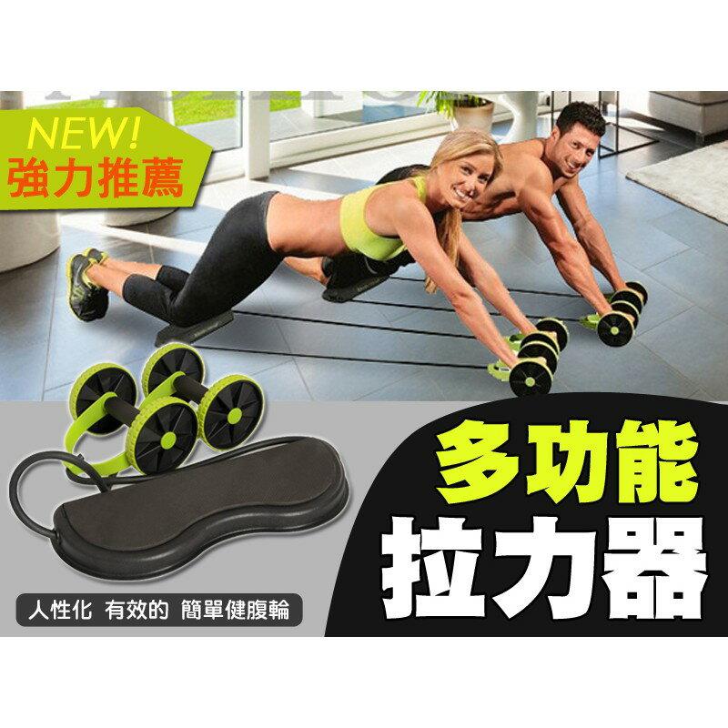 多功能拉力器 雙輪健腹器 彈力繩 拉力繩 健腹輪 塑健身 塑腰 緊腹 美體瘦身器 六合一功能【AH009】
