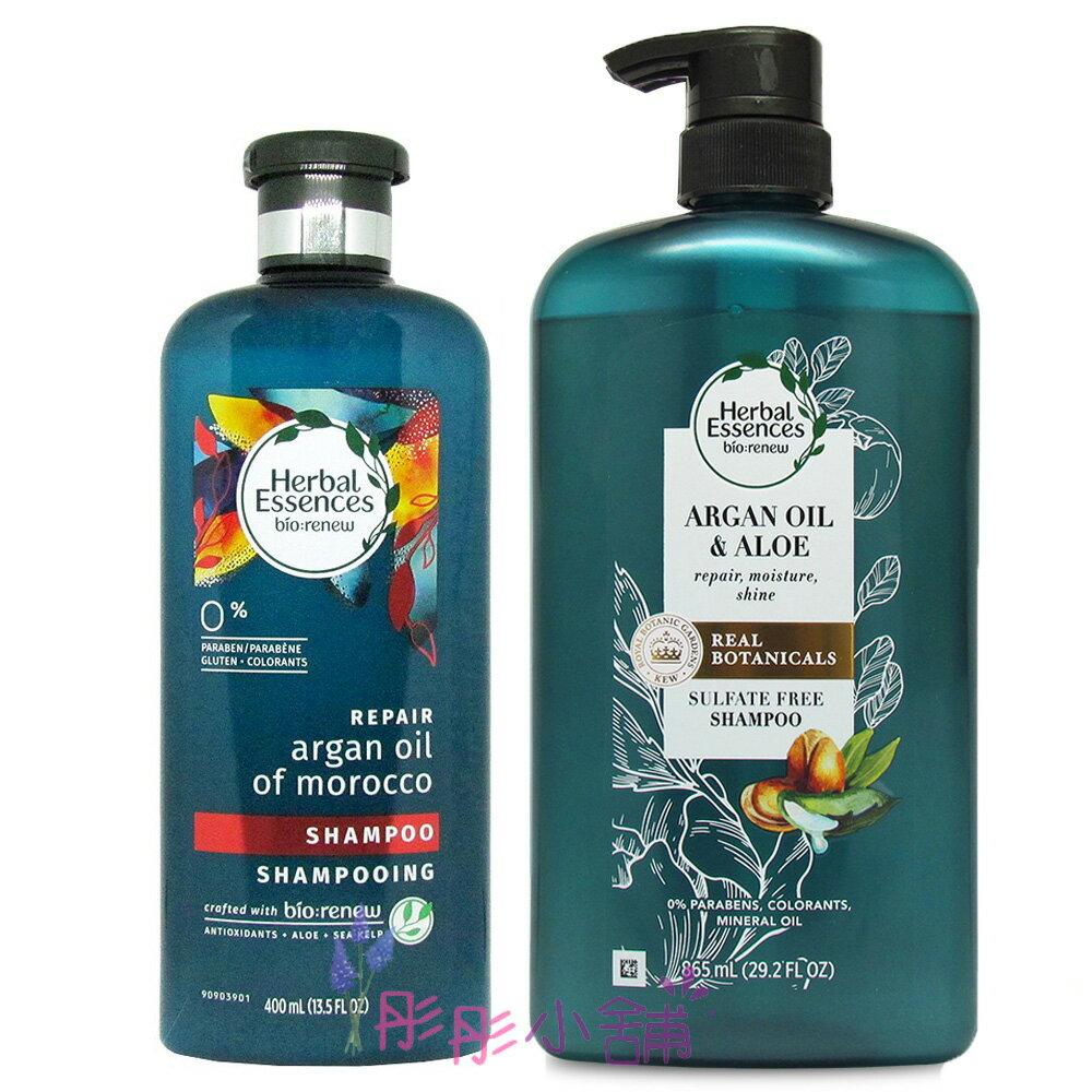 【彤彤小舖】Herbal Essences 草本精華洗潤髮系列 400ml /865ml 摩洛哥堅果油修復洗髮精 / 潤髮乳