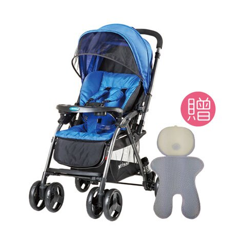 【悅兒園婦幼生活館】Merissa 美瑞莎 LT-3R Light 雙向嬰兒手推車-沈穩藍【送涼墊】