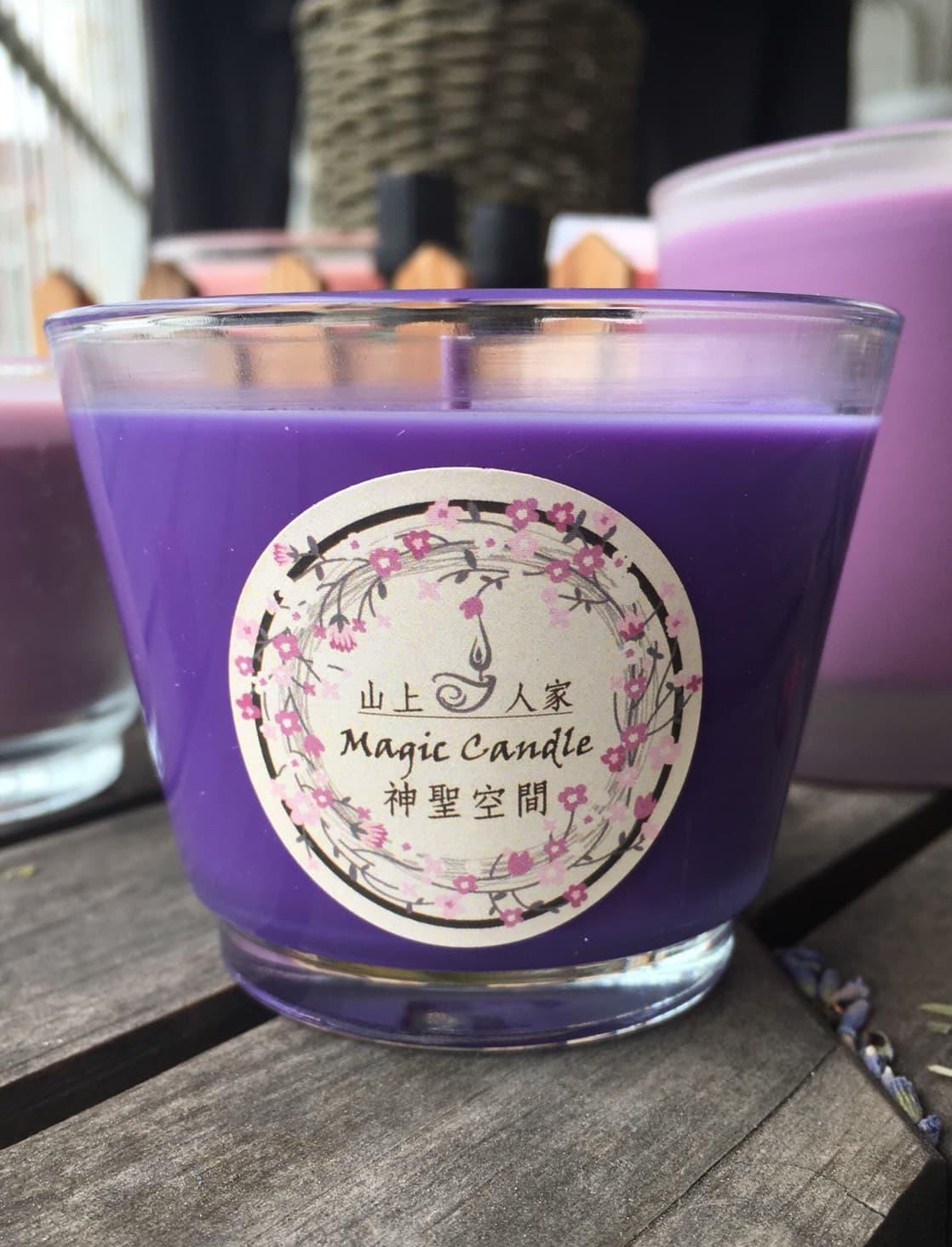 【手工蠟燭-魔法系列】神聖空間(紫色)