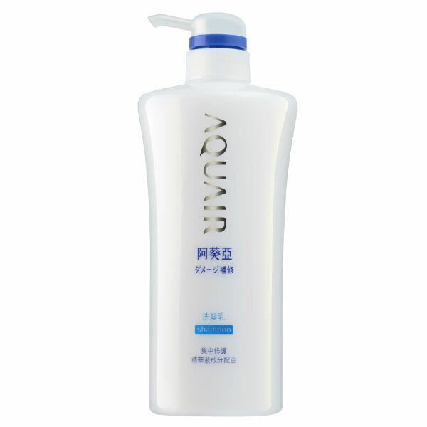 阿葵亞集中修護洗髮乳600ml