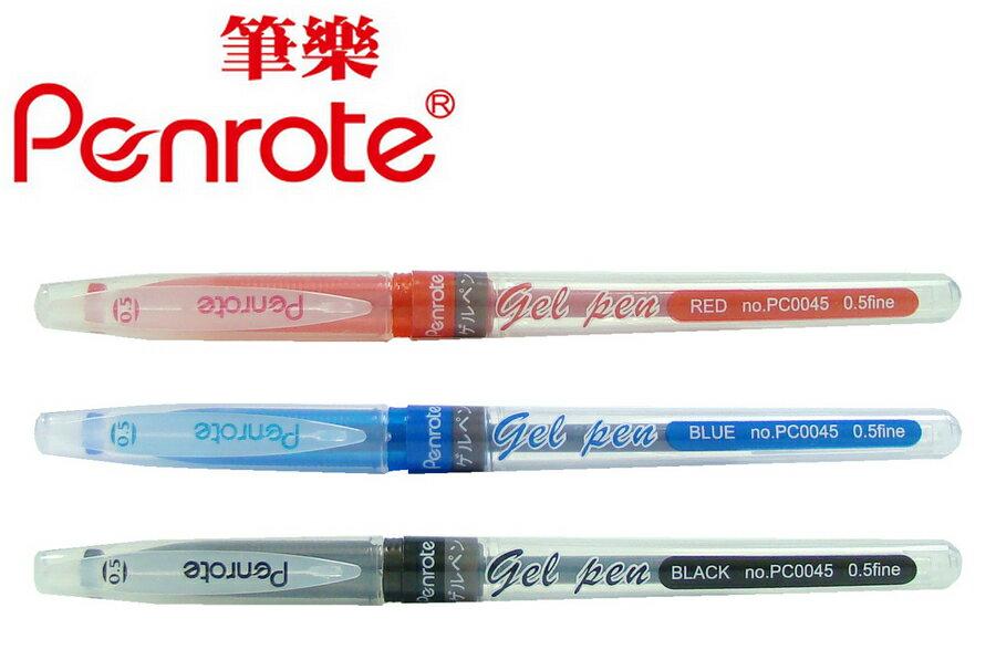 笔乐PENROTE 商务中性笔 12支/盒 PC0045