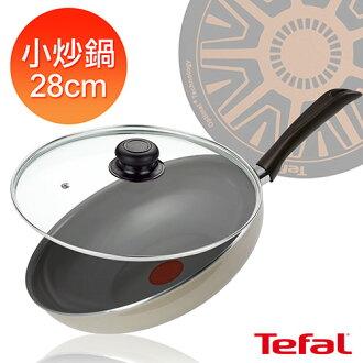 Tefal法國特福 陶瓷系列28cm小炒鍋(加蓋)
