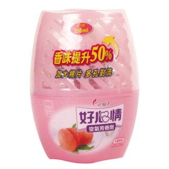 花仙子 空氣芳香劑 水蜜桃香 350ml