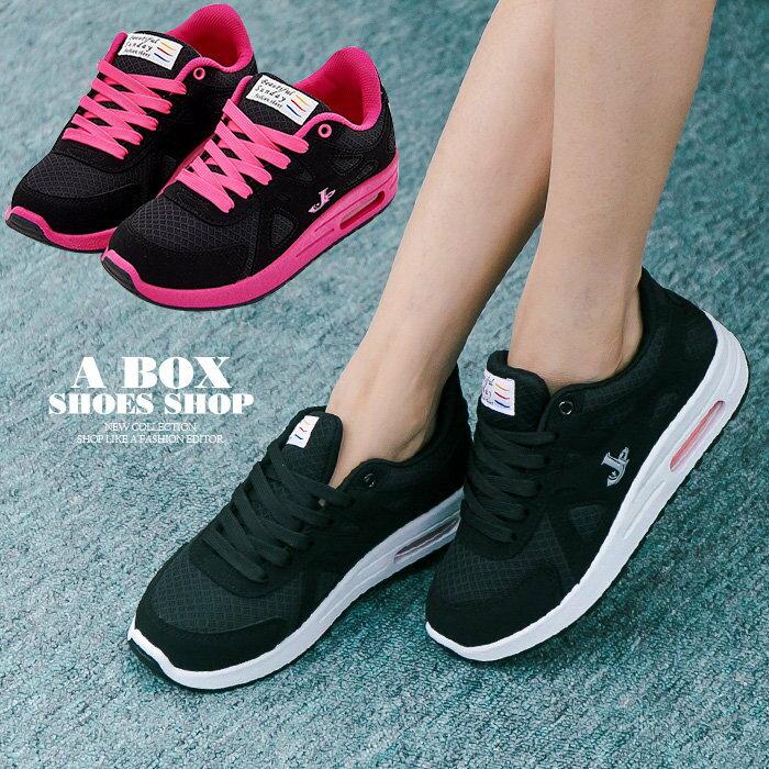 【AJ1577】MIT台灣製 校園青春時尚撞色 舒適氣墊 綁帶休閒運動鞋 2色