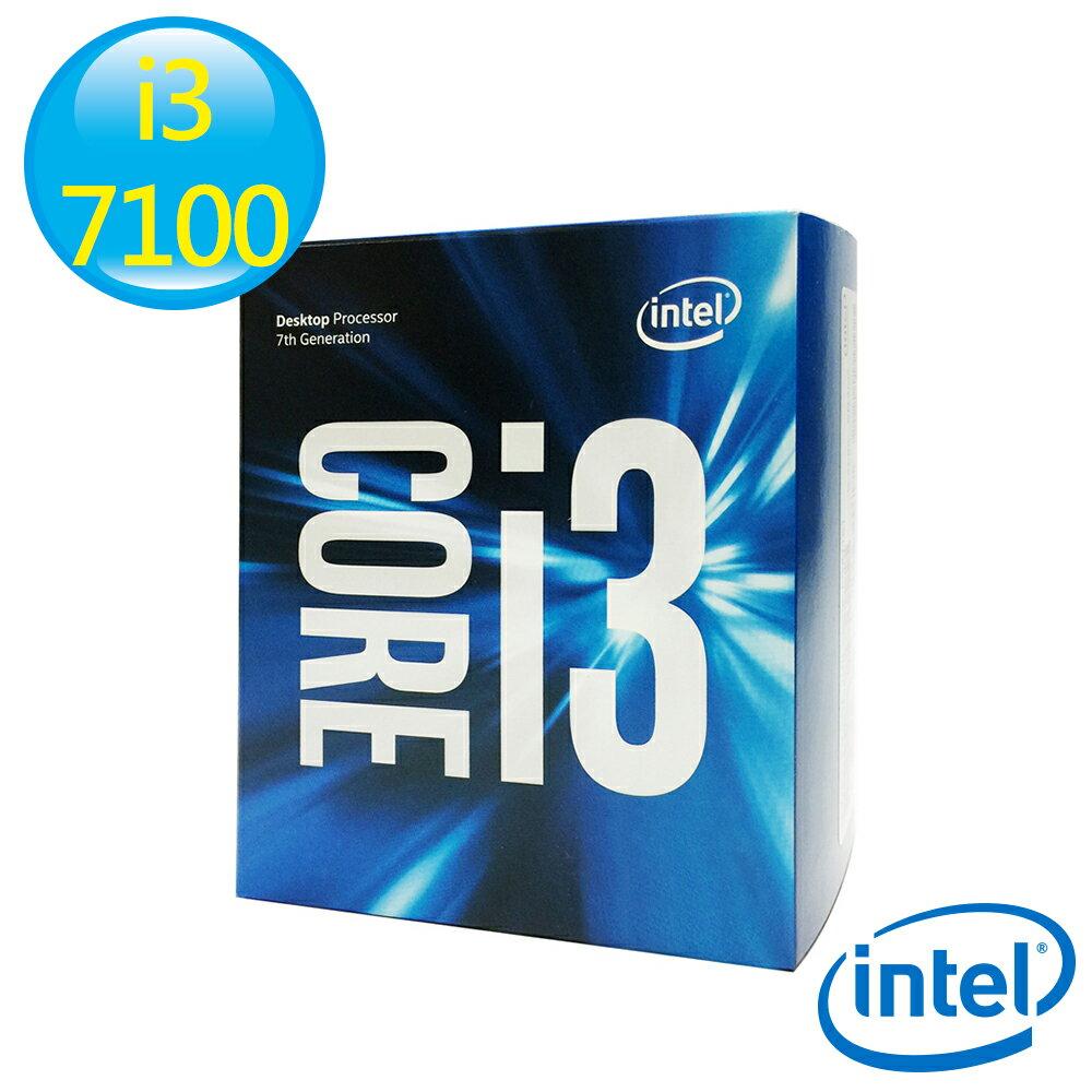 【滿3千10%回饋】Intel 英特爾 Core i3-7100 CPU 中央處理器