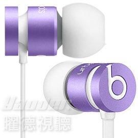 <br/><br/>  【曜德視聽】Beats urBeats 紫羅蘭 繽紛色彩 支援Apple系列產品通話 ★免運★<br/><br/>