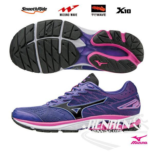 MIZUNO美津濃女鞋款RIDER20女慢跑鞋(紫*黑*粉)
