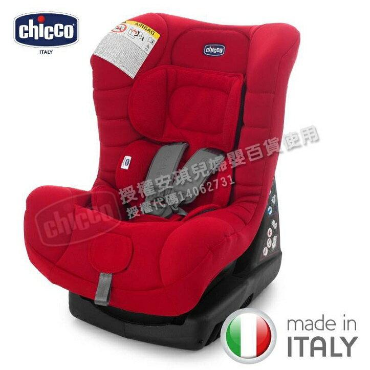 義大利【Chicco】Eletta 寶貝舒適全歲段安全汽座(汽車安全座椅)(賽車紅)
