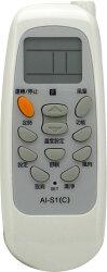【SAMPO 聲寶/禾聯/萬士益/良峰/ 國品】 AI-S1 北極熊 30合1 變頻/分離/窗型冷氣遙控器