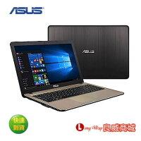 華碩 ASUS X540MB X540MB-0021AN5000 黑 15吋筆電 (N5000/MX1102G/4G/500G) ▼送Office365▼ 0