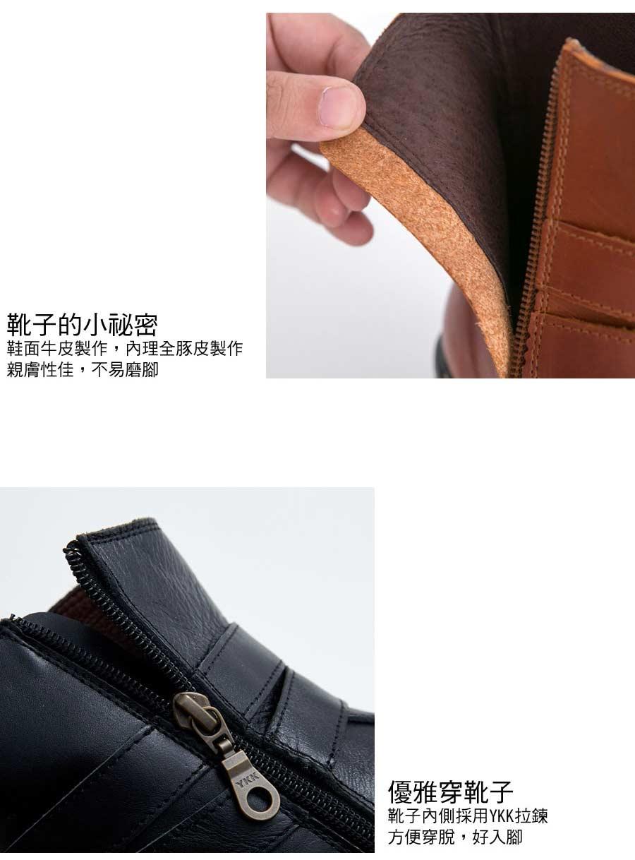 雙釦環拉鍊氣墊真皮短靴。AppleNana蘋果奈奈【QT17112680】 7