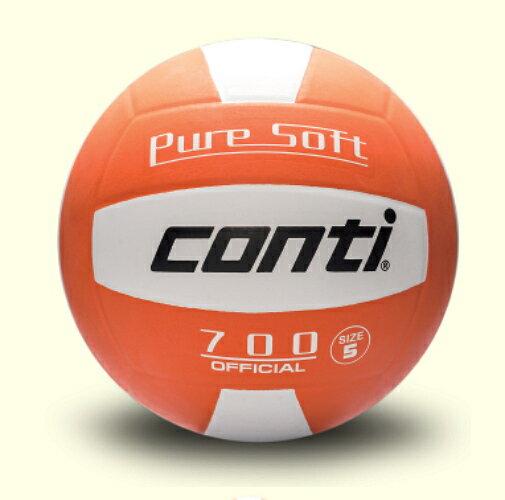 [陽光樂活=] CONTI 超軟橡膠排球(5號球) V700-5-WO 柑/白
