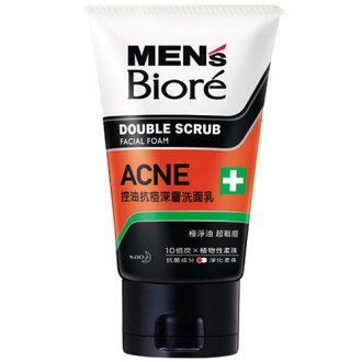 MEN'S Biore 男性專用 控油抗痘深層洗面乳100g