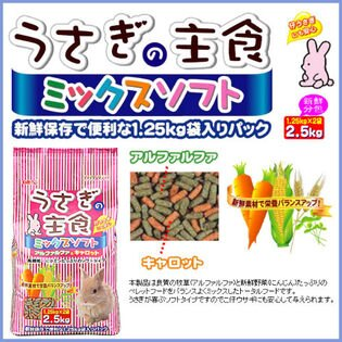 ayumi愛犬生活-寵物精品館:【日本GEX】愛兔主食ab-109-玉米紅蘿蔔小麥兔飼料2.5kgx4包