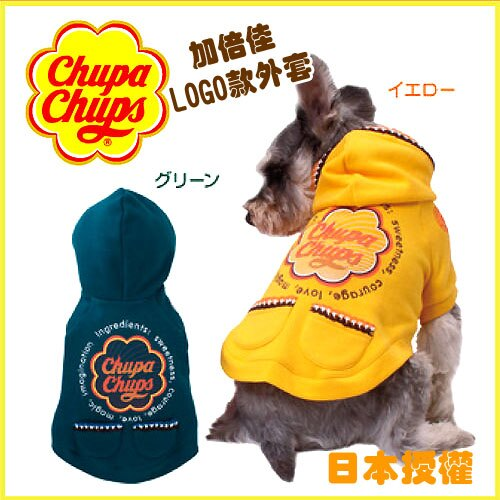 《日本加倍佳品牌授權》LOGO款外套 - 黃 / 藍綠(S) - 限時優惠好康折扣