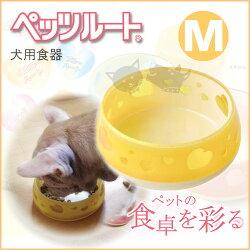《日本沛蒂露》暖暖色彩愛心食器-黃色 M /犬用耐摔