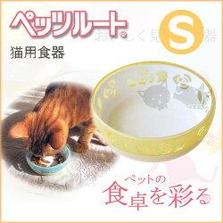 《日本沛蒂露》暖暖色彩花朵食器-黃色 S/貓用耐摔