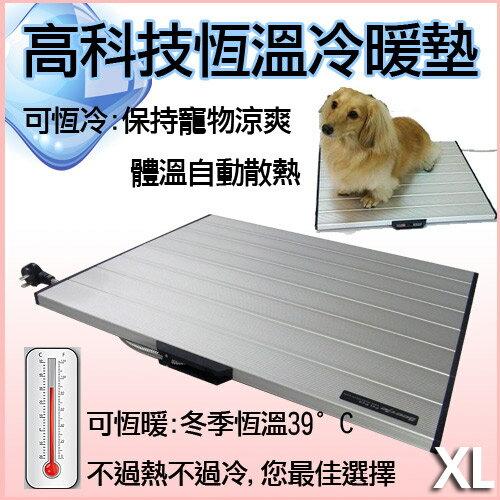 ayumi愛犬生活-寵物精品館:《高科技恆溫》寵物專用多功能冷暖墊-XL