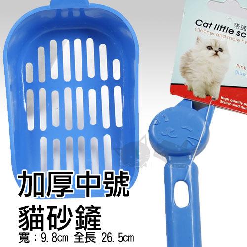 《美國Elite》加厚材質貓頭造型貓砂鏟 - 2色 (中號) / 貓砂礦砂可