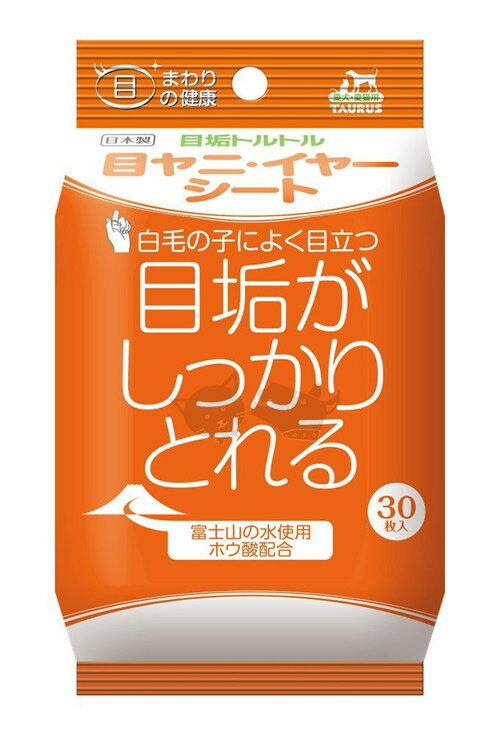 《日本TAURUS 金牛座》淚痕清光光濕紙巾 30入 / 犬貓用