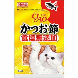 ~ CIAO~鹽無添加柴魚片 ~ 原味   沙丁魚   貓咪最愛~ ~