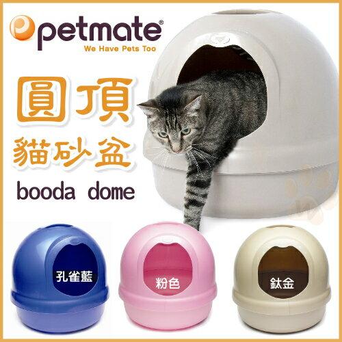 ~美國Petmate~cleanstep圓頂豪華貓砂屋 ~ 4色   不帶砂不弄髒地板