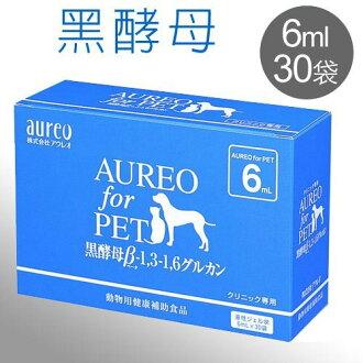《日本黑酵母》Aureo黑酵母寵特寶健體速 6ml / 強化免疫 / 皮膚 / 消化 / 腫瘤