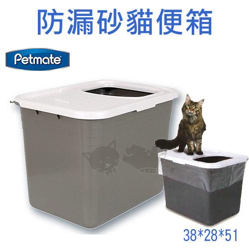 【美國Petmate】防漏砂貓便箱 / 貓砂盆 / 不帶砂不弄髒地板