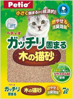 ayumi愛犬生活-寵物精品館:《日本Petio》環保木砂Ag+銀離子木屑砂-7L吸水強貓砂
