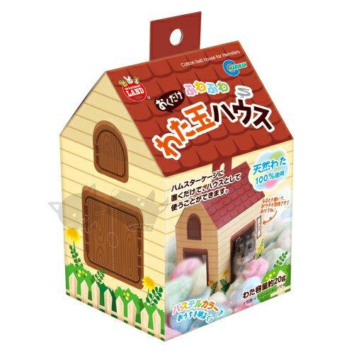 ~ MARUKAN~鼠用棉花球之家 MR~822  綿綿保暖效果好