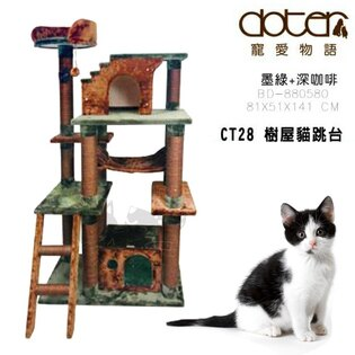 ayumi愛犬生活-寵物精品館:《寵愛物語》樹屋豪華大貓跳台CT-28貓咪最愛跳台