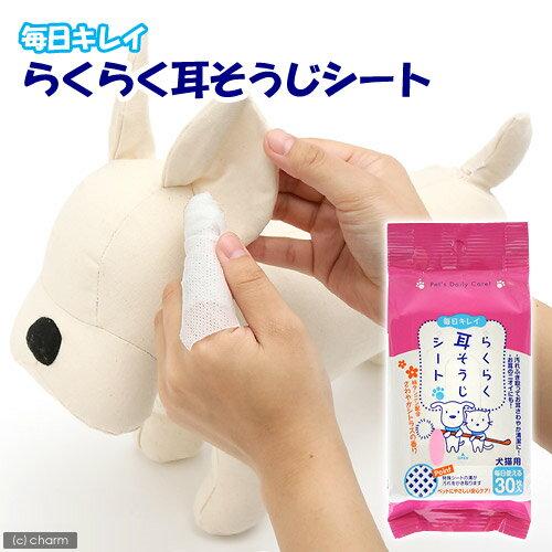 《日本Super Cat》輕鬆潔耳紙巾 CS02 / 清潔耳朵方便又快速