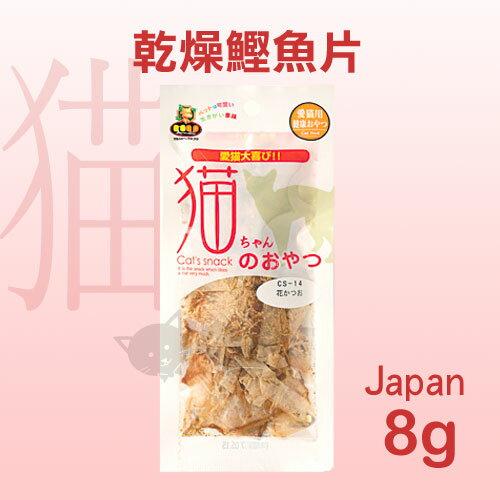 《日本MU》點心系列貓咪營養零食 - 3種 / 無添加 / 日本產 / 貓零食