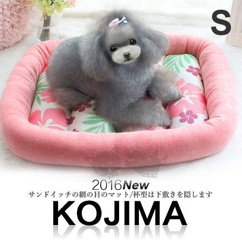 《日本kojima》扶桑花夏涼睡墊 S號 - 兩色 / 狗床貓窩 / 寵物睡床