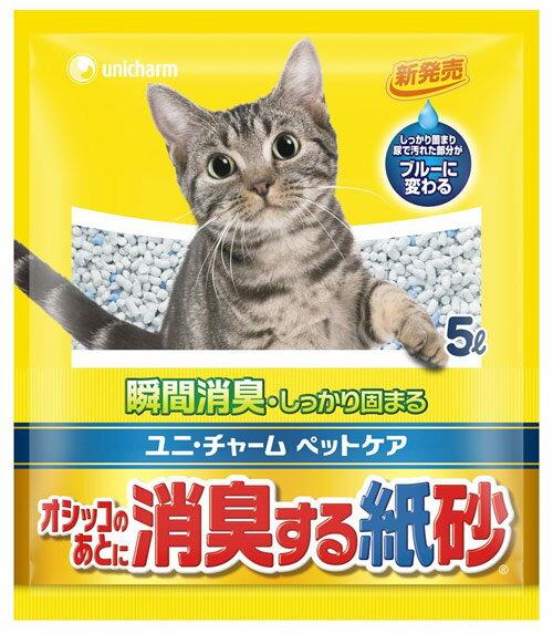 《日本Unicharm嬌聯》消臭香味紙砂 (無香) - 5L / 環保貓砂可沖馬桶