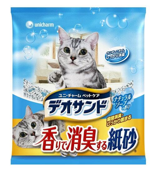 《日本Unicharm嬌聯》消臭香味紙砂 (肥皂香) - 5L / 環保貓砂可沖馬桶