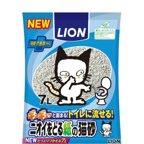 《日本LION》多酚除臭紙砂貓砂 - 7L / 除臭強 / 凝結好 / 用量省 / 日本紙砂
