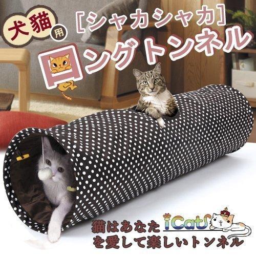 《寵喵樂》單層點點螺旋貓玩具 / 貓隧道 - 咖啡色